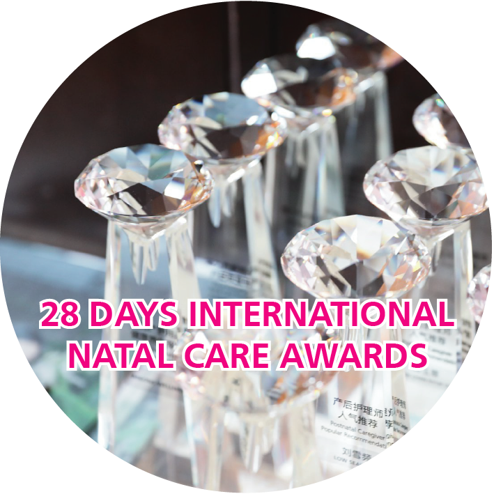Natal Care Awards
