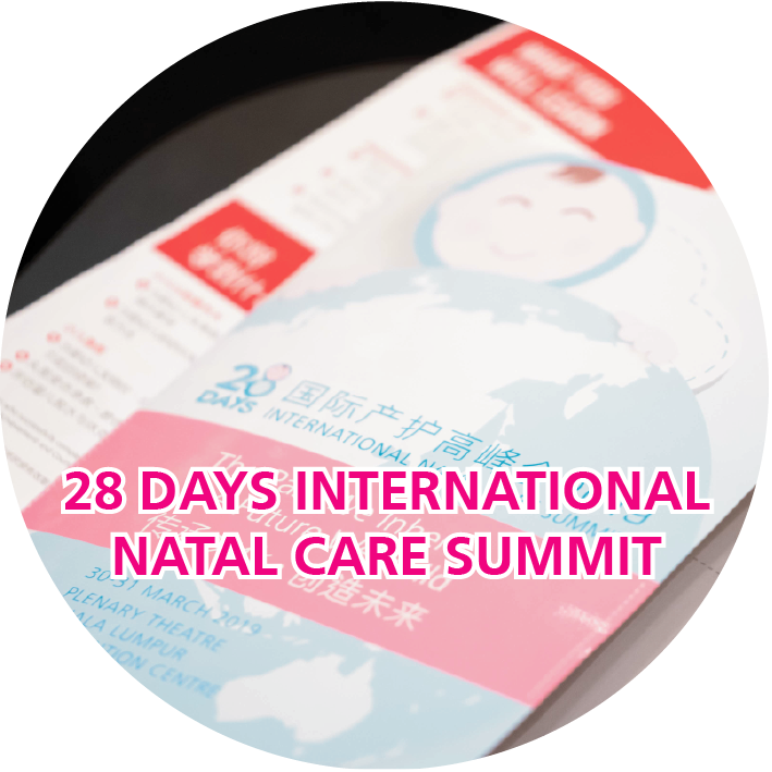 Natal Care Summit